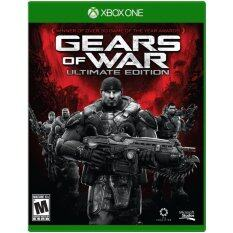 XBOX One Gears of War: Ultimate Edition (US)