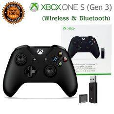 xbox one s (Wireless & Bluetooth)(Gen3)  พร้อมตัวรับสัญญาณ ของแท้