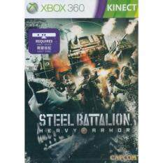 Xbox360 Steel Battalion: Heavy Armor For Kinect (english).