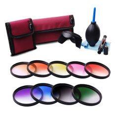 ซื้อ Xcsource ชุดฟิลเตอร์ 58Mm 9 ชิ้น Grad Graduated Color อุปกรณ์ทำความสะอาด สำหรับ Dslr Camera ออนไลน์ กรุงเทพมหานคร