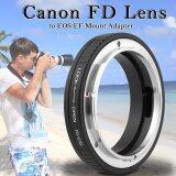 ราคา ราคาถูกที่สุด Xcsource อะแดปเตอร์ริง Adapter For Canon Fd Fl Lens To Eos Ef 5D 50D 500D 6D 60D 600D 7D 70D 700D
