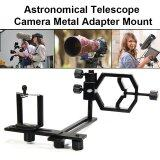 ราคา Xcsource Dc626 Universal Astronomical Telescope Camera Metal Adapter Mount Phone Bracket Black ที่สุด