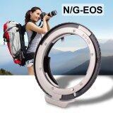 ราคา บริษัทเอเอฟเลนส์อะแดปเตอร์ยืนยันสำหรับ Nikon อัยย์ จี กับเลนส์ Canon Eos 1100D กล้อง Dc747 ราคาถูกที่สุด