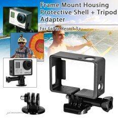 ราคา Xcsource Frame Mount Housing Protective Shell Tripod Adapter For Gopro Hero 3 3 Os188 ใหม่