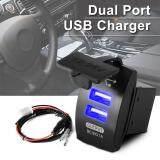 ขาย Xcsource Waterproof Dual Usb Ports Charger 5V 3 1A Socket Blue Led Car Vehicle Ma1038 Intl Xcsource ออนไลน์