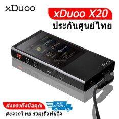 xDuoo X20 เครื่องเล่นพกพารองรับ Balanced ประกันศูนย์ไทย (สีดำ)