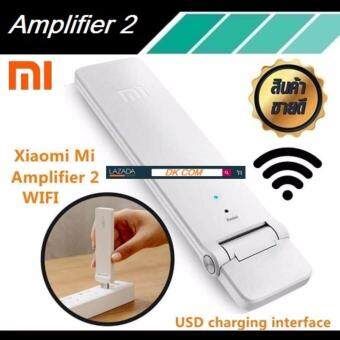 Xiaomi 300Mbps 2.4GHz Wi-Fi Amplifier 2 Updated Version-White - intl