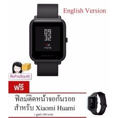 ส่วนลด Xiaomi Amazfit Bip Bit Pace English Version Film Xiaomi