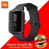 ⚡New รุ่นใหม่ล่าสุด ⚡ Xiaomi Amazfit Bip เวอร์ชั่น Inter เมนูอังกฤษ นาฬิกาอัจฉริยะ Smart Watch ดีไซน์สุดหรู ฟังก์ชั่นสุดครบ ใหม่ล่าสุด