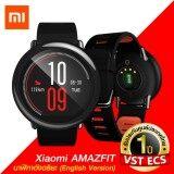 ซื้อ Xiaomi Amazfit Pace นาฬิกาอัจฉริยะ Smart Watch English Version รับประกันศูนย์ไทย Vstecs 1 ปี Xiaomi