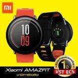 ส่วนลด Xiaomi Amazfit Pace นาฬิกาอัจฉริยะ Smart Watch English Version รับประกันศูนย์ไทย Vstecs 1 ปี Xiaomi สมุทรปราการ