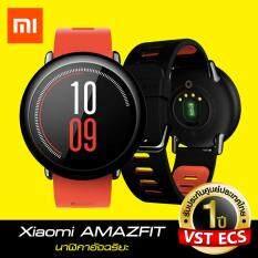 Xiaomi AMAZFIT Pace นาฬิกาอัจฉริยะ Smart Watch (English Version) รับประกันศูนย์ไทย VSTECS 1 ปี!!