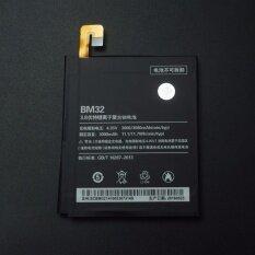 ราคา Xiaomi Battery Mi 4 แบตเตอรี่bm32 ใน กรุงเทพมหานคร