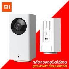 ใหม่ล่าสุด!! Xiaomi Dafang 1080P กล้องวงจรปิดไร้สาย ดูผ่านแอพฯ มือถือ สั่งหมุนกล้องได้ 360 องศา