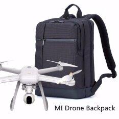 ราคา Xiaomi Drone โดรน Mi Drone 4K ฟรีกระเป๋าโดรน Xiaomi ของแท้ Xiaomi เป็นต้นฉบับ