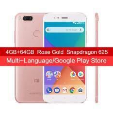 ส่วนลด Xiaomi Mi A1 Mia1 โทรศัพท์มือถือ 4 กิกะไบต์ 64 กิกะไบต์ในสต็อก