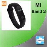 ขาย Xiaomi สายรัดข้อมืออัจฉริยะ Mi Band 2 Black ผู้ค้าส่ง