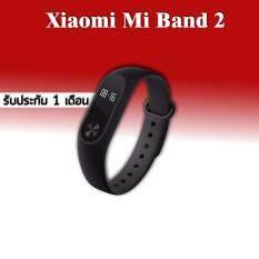 สายรัดข้อมือ Xiaomi Mi Band 2 วัดชีพจรอัจฉริยะ Heart Rate Sensor (สีดำ)