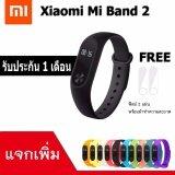 ราคา สายรัดข้อมือ Xiaomi Mi Band 2 วัดชีพจรอัจฉริยะ Heart Rate Sensor แถมสาย ฟิลม์กันรอย เป็นต้นฉบับ