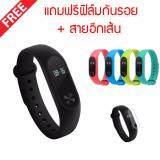 ซื้อ Xiaomi Mi Band 2 Heart Rate Sensor Smart Bluetooth Wristband Black สายรัดข้อมือสุขภาพ แถมฟรีฟิล์มกันรอยและสายคละสี 1 เส้น ใน กรุงเทพมหานคร