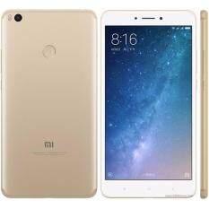 Xiaomi Mi Max 2 Ram4 128GB