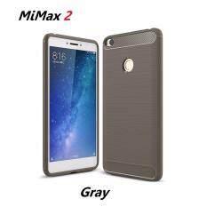 ซื้อ เคส Tpu Bumper สำหรับ Xiaomi Mi Max 2 Gray ถูก กรุงเทพมหานคร