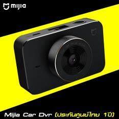 ราคา กล้องติดรถยนต์ Xiaomi Mijia Car Dvr มี Wifi เซนเซอร์ Sony Imx323 รับประกันศูนย์ไทย Vstecs 1 ปีเต็ม เป็นต้นฉบับ