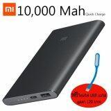 ราคา Xiaomi Power Bank แบตสำรอง Mi2 10000 Mah เป็นต้นฉบับ Xiaomi
