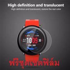 ใหม่ Xiaomi ฟิล์มกระจกTemperedกันรอย ระดับ Premium 9H For Xiaomi Huami Amazfit (PACE)