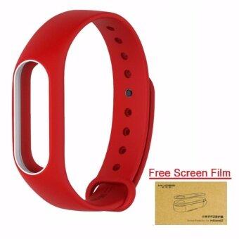 Xiaomi สายรัดข้อมือ Wristband for Xiaomi Mi Band 2 (Red White + Free Screen Protector)