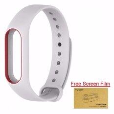 Xiaomi สายรัดข้อมือ Wristband for Xiaomi Mi Band 2 (White Red + Free Screen Protector)