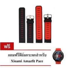 Xiaomi สายรัดข้อมือ Wristband Strap For Xiaomi Huami Amazfit PACE (ดำ-แดง) + ฟิล์ม