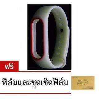 Xiaomi Wristband Strap for Xiaomi Mi Band 2 สายรัดข้อมือ สายเรืองแสง