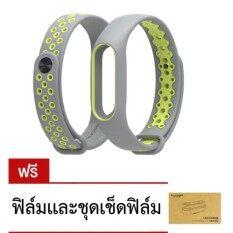 ซื้อ Xiaomi สายรัดข้อมือเทียบเปลี่ยนทดแทน Wristband Strap For Xiaomi Mi Band 2 V Sport Film ใน กรุงเทพมหานคร