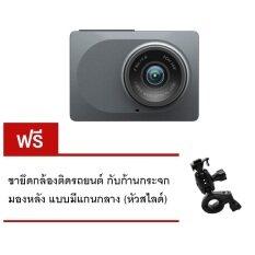 Xiaomi Yi Car Camera DVR Dash Cam Wifi กล้องติดรถยนต์ (Grey) ฟรี ขายึดกล้องติดรถยนต์ กับก้านกระจกมองหลัง แบบมีแกนกลาง (หัวสไลด์)