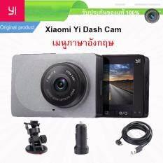Xiaomi Yi Car Dash Cam 1080p Camera wiFi DVR กล้องติดรถยนต์ (เมนูภาษาอังกฤษ)-Grey  Action cam