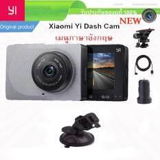 ทบทวน Xiaomi Yi Car Dash Cam 1080P Camera Wifi Dvr กล้องติดรถยนต์ เมนูภาษาอังกฤษ Grey Action Cam