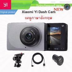 Xiaomi Yi Car Dash Cam 1080p Camera wiFi DVR กล้องติดรถยนต์ (เมนูภาษาอังกฤษ)-Grey  Action cam พร้อมสายชาร์จ สำหรับเสียบ USB 2 ช่อง