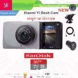 ขาย Xiaomi Yi Car Dash Cam 1080P Camera Wifi Dvr กล้องติดรถยนต์ เมนูภาษาอังกฤษ Grey Action Cam พร้อมสายชาร์จ สำหรับเสียบ Usb 2 ช่อง Xiaomi ผู้ค้าส่ง