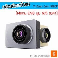 Xiaomi Yi Dash Cam 1080p car WIFI DVR กล้องติดรถยนต์ (สีเทา) Menu Eng พร้อมใช่งาน