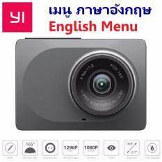 กล้องติดรถยนต์ Xiaomi Yi Dash Camera (เมนู ภาษาอังกฤษ)