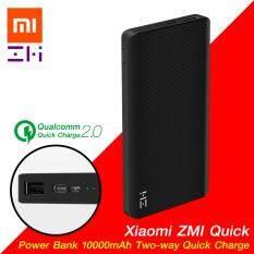Xiaomi Zmi Qb810 10000Mah Quick Charge 2 Micro Type C ใน กรุงเทพมหานคร