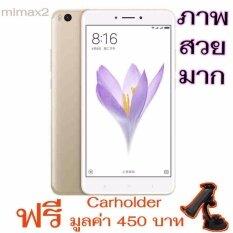 ราคา Xioami 4Gb Ram 64Gb Rom Snapdragon 625 Mi Max 2 ใน Thailand