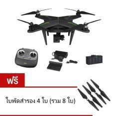 ซื้อ Xiro Xplorer V Professional Drone With Gimball And Hd Camera โดรนสำหรับถ่ายภาพและวีดีโอ