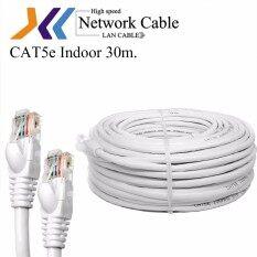 ขาย ซื้อ Xll Network Cable Cat5E 30 เมตร ใน กรุงเทพมหานคร