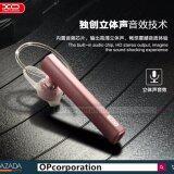 ซื้อ Xo หูฟังบลูทูธไร้สาย Bluetooth Headset Small Talk รุ่นXo B5 Unbranded Generic เป็นต้นฉบับ