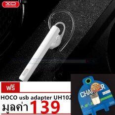 ซื้อ Xo หูฟังบลูทูธไร้สาย Bluetooth Headset Small Talk รุ่นXo B5 Hoco Usb Adapter Uh102 ไทย