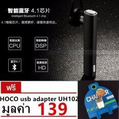 ขาย ซื้อ Xo หูฟังบลูทูธไร้สาย Bluetooth Headset Small Talk รุ่นXo B5 Hoco Usb Adapter Uh102