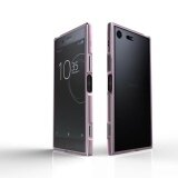 ส่วนลด Xperia Xz Premium Bumper Arc Style Aurora Series High Precision Diamond Cutting Ultra Slim Premium Aluminum Metal Protective Bumper Frame Case With Lanyard For Sony Xperia Xz Premium Pink Intl