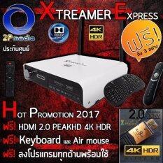 ราคา Xtreamer Express ใหม่ Realtek 1295Dd Android V 6 ฟรี มาพร้อม Remote Air Mouse และ Mini Keyboard และสาย Hdmi Peak 2 4K Hdr Media Player Android Box ราคาถูกที่สุด